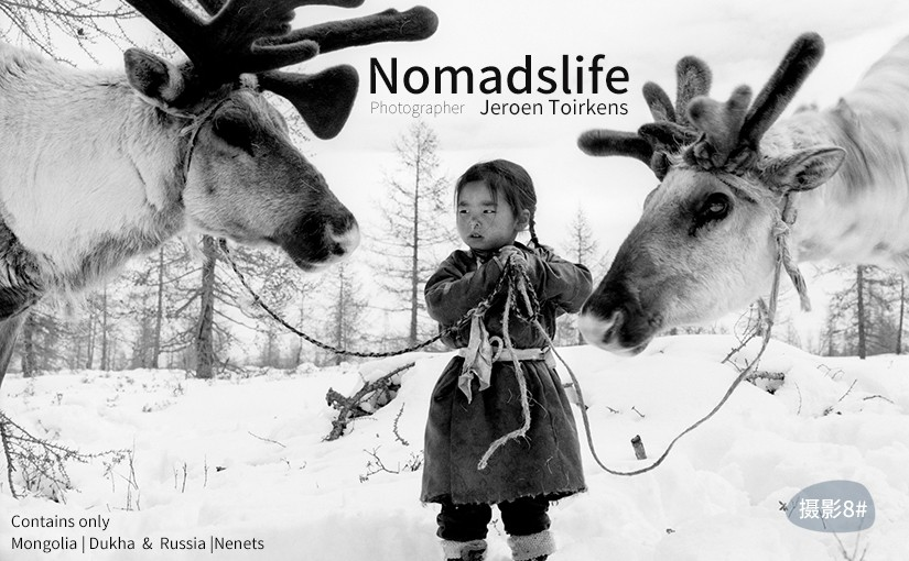 驯鹿森林图片集Dukha{摄影集8#}游牧民族的传统与革新的图片