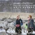 驯鹿森林图片集Norway{摄影集13#}同一镜头下的两个驯鹿民族的图片 第19张