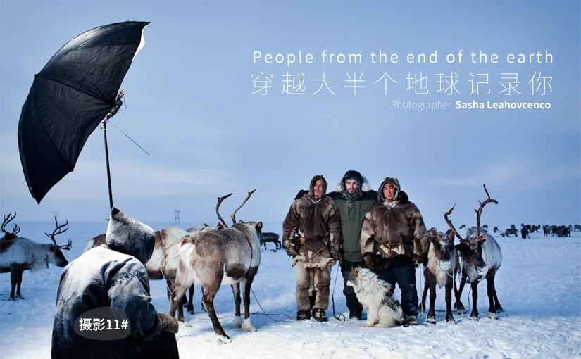 驯鹿森林图片集chukotka{摄影集11#}穿越大半个地球记录你的图片