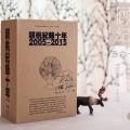 驯鹿森林电影/纪录片/舞台剧东林旷野{纪录片8#}鹿殇的图片 第4张