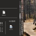 驯鹿森林电影/纪录片/舞台剧中国传媒大学南广学院{纪录片9#}最后的敖鲁古雅的图片 第12张