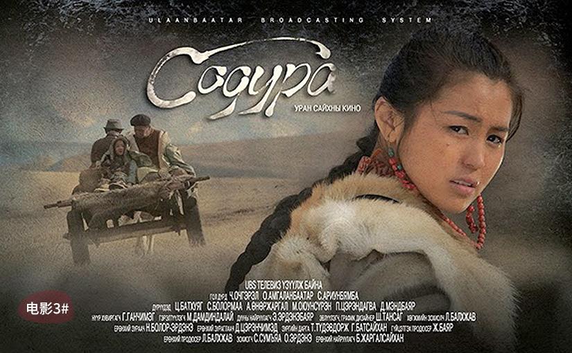驯鹿森林电影/纪录片/舞台剧reindeer{电影3#}Содура-蒙古国(2015)的图片